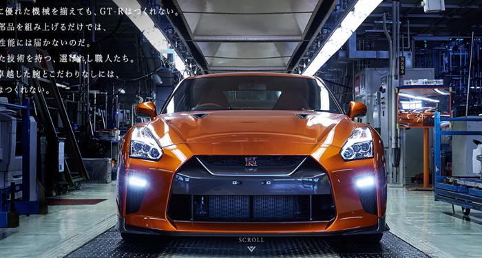 日産自動車 いわき工場(福島)の期間工