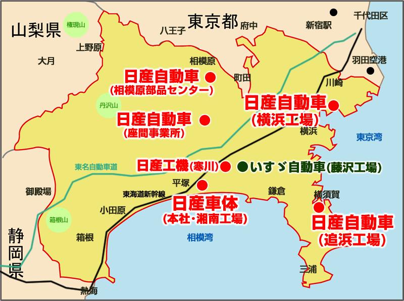 日産 座間工場(神奈川)の期間工