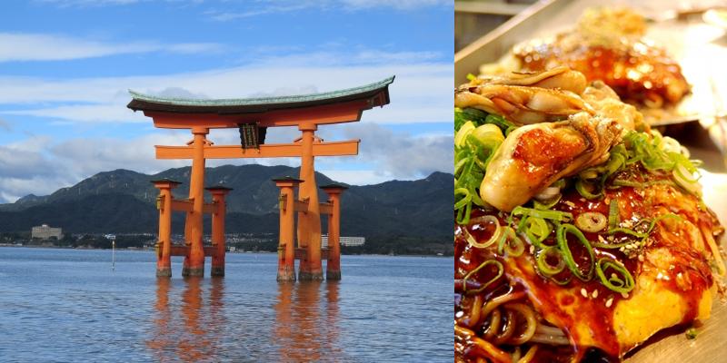 晴天が多く温暖な気候の「広島」で海の幸やお好み焼きを堪能する