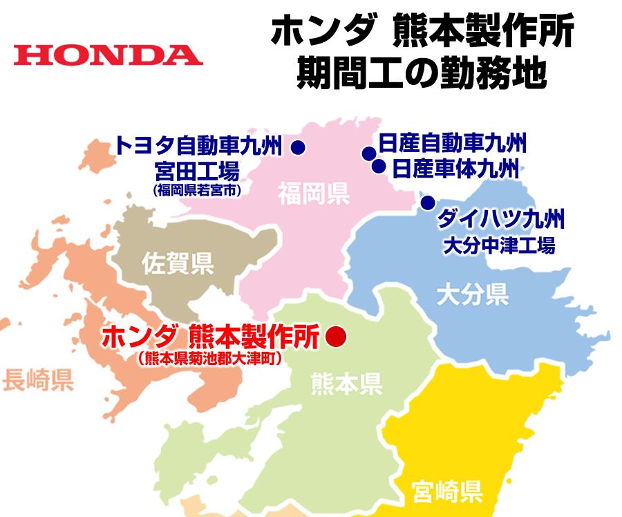 ホンダ 熊本製作所 マップ地図
