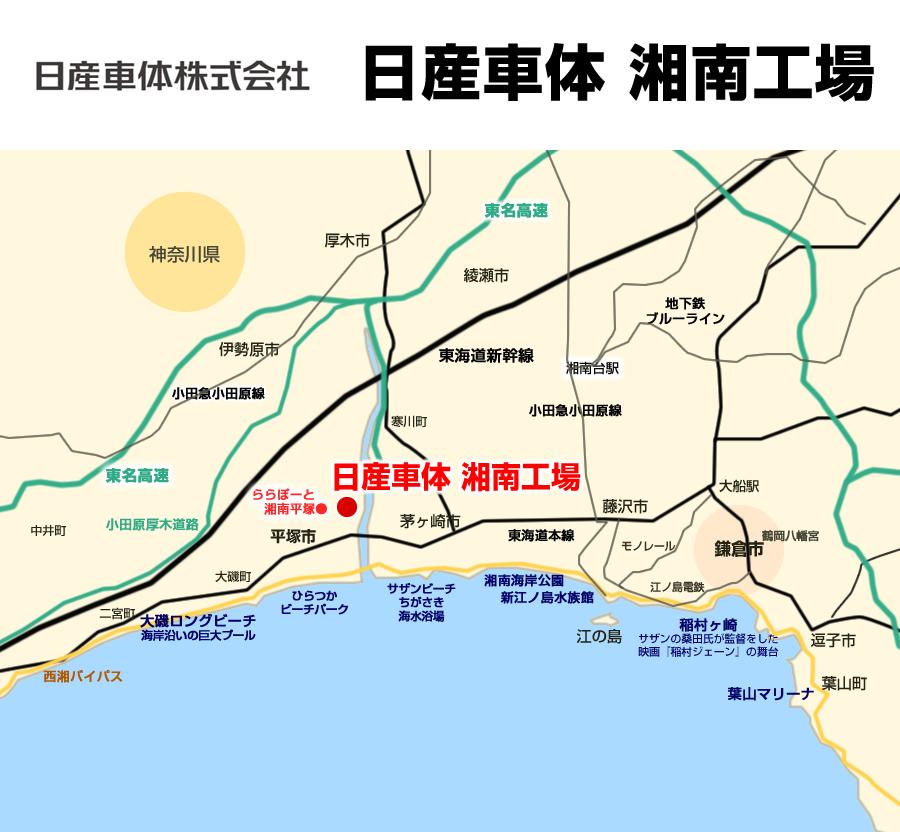 日産車体の生産拠点・勤務地マップ