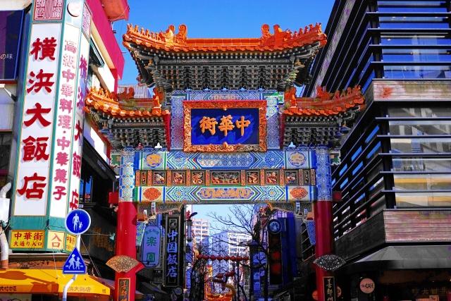 横浜 中華街 風景