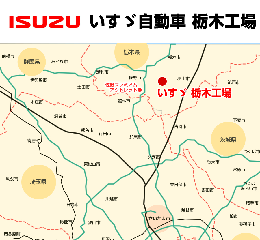 いすゞ 栃木工場のマップ